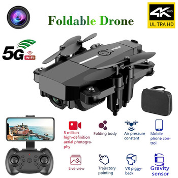 цены RC Remote Control Drone Quadrocopter UAV with 4K Professional Camera Dron HD WIFI Quadcopter Helicopter One-Key Return Toy