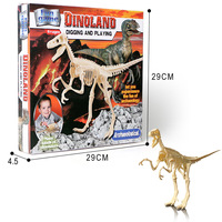 Archeology Dig Gypsum Swift And Violent Dragon Toy Children'S Educational DIY Dinosaur Fossil Assembled Set Scientific And Educa