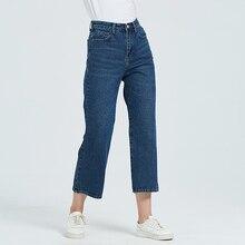 2019 Women High Waist Jeans Ankle-Length Streetwear Cotton Light Washes Wide Leg Pants with Pocket tie waist pocket wide leg jeans