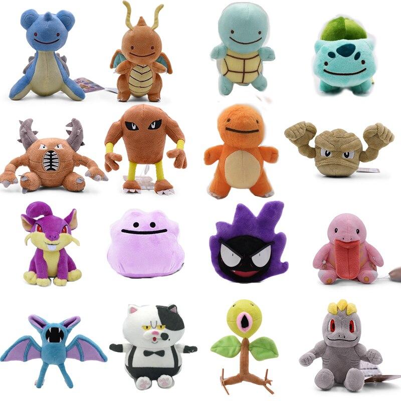 Geodude Machop Hitmonlee Lickitung Rattata Gastly Pinsir Zubat LaprasDittoDragonite Charmande Squirtle Bulbasa Stuffed Plush Toy