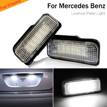 цена на For benz car number Plate Light lamp Trunk License Plate Light for Mercedes-Benz W203 5D W211 W219 R171 Car lighting 2020 NEW