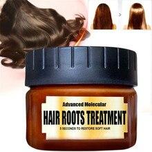 Удаление волос Волшебная маска для лечения восстанавливает повреждения восстанавливает мягкие волосы 60 мл передовая молекулярная обработка корней волос восстанавливает