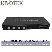 4K HDMI USB KVM Switch Switcher 4X1 3D Full HD 1080P USB HDMI หญิงสำหรับ PCS แล็ปท็อป DVD PS3 HDTV จัดส่งฟรี