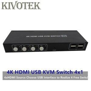Image 1 - 4K HDMI USB KVM Switch Switcher Adattatore 4x1 3D Full HD 1080P Usb Hdmi Connettore Femmina per PC Del Computer Portatile DVD PS3 HDTV Spedizione Gratuita