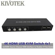 4K HDMI USB KVM Switch conmutador adaptador de 4x1 3D Full HD 1080P Hdmi Usb conector hembra para Uds DVD portátil PS3 HDTV envío gratis