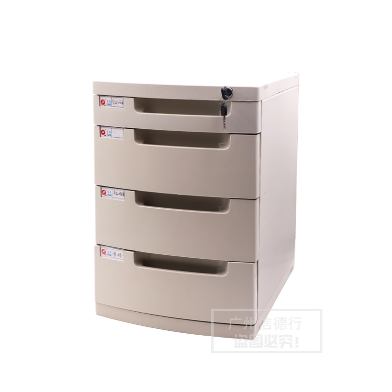 Drawer Type Stationery Storage Box For File Storage Cabinet Of File Cabinet Of File Cabinet On Desktop