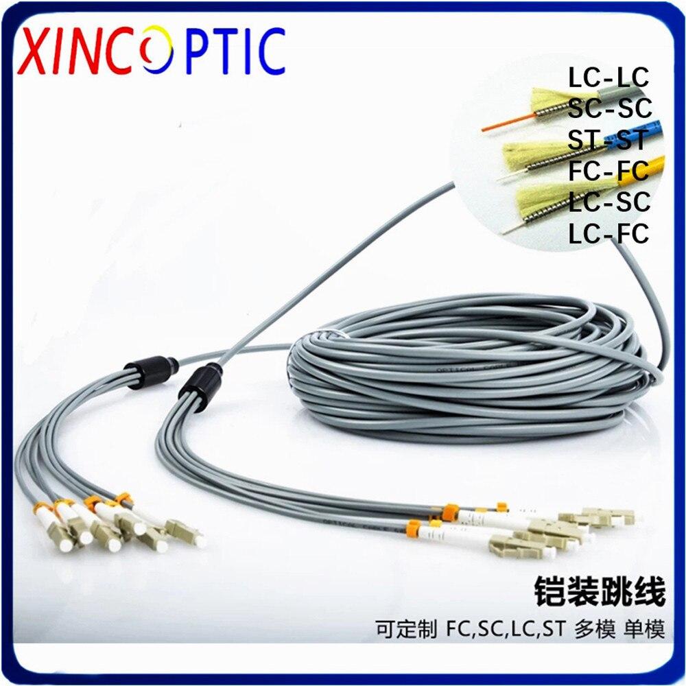 OM1 VALUE C/âble patch FO 62,5//125/µm LC//LC 1,0 m orange