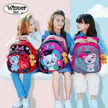 Winner one Brand New School Bags Orthopedic Backpack Satchel Cartoon Children Animal Waterproof Backpack Girls Mochila Infantil new brand backpack 2015 mochila s05 backpack