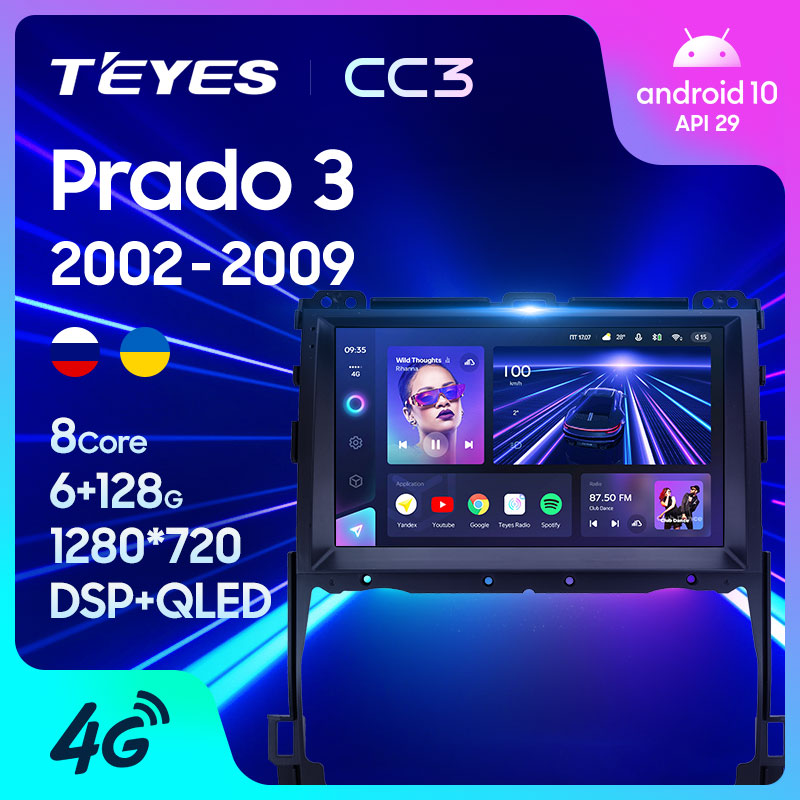 TEYES CC3 Штатная магнитола For Тойота Ленд Крузер Прадо J120 For Toyota Land Cruiser Prado 120 3 III 2002 - 2009 до 8-ЯДЕР, 27EQ + DSP автомагнитола 2 DIN DVD GPS android 10 мультимедиа а...