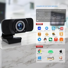 ELRVIKEC 2021 High Definition USB Computer 1080P Camera With Built-In Sound-Absorbing Microphone Network