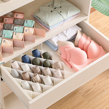 Underwear Socks Storage Box Diamond Drawer Divider Plate Closet Organizers Boxes Home Underwear Socks Ties Bra Storage Tool waterproof oxford cloth underwear storage box home storage kit drawer closet organizers save space foldable 13 grids