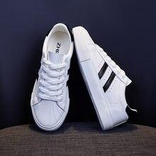 Женские кроссовки на шнуровке белые в американском стиле плоской