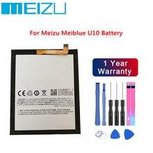 Высококачественный литий полимерный аккумулятор bu10 для meizu