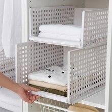 Drawer Type Clothes Storage Box Wardrobe Partition Board Rack Bedroom Cabinet Interlayer