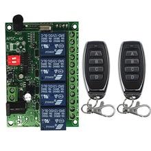 وحدة تحكم عن بعد لاسلكية عالمية مع 4 قنوات ، وحدة استقبال مرحل مع جهاز تحكم عن بعد RF 433 ميجا هرتز ، تيار مستمر 12 فولت ، 4 قنوات