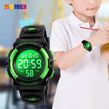 Детские цифровые часы skmei 1266 с будильником и хронографом