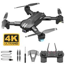 Mini Drone 4K profesjonalne RC drony z podwójny aparat UFO Model samolotu zestaw zdalnie sterowany samochód samolot zabawka latająca dla chłopców Drone Skimmer cheap CN (pochodzenie) Metal Z tworzywa sztucznego 60-70mins Ready-to-go 13-16mins 2 x 1 5 AAA battery (NOT Included) Electric