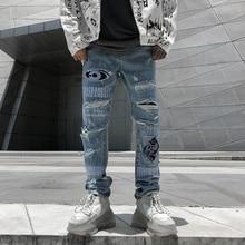 Hole Frayed Mens Jeans Pants Hip Hop Washed Streetwear Denim