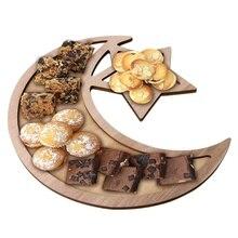 Eid Mubarak Ramadan Food Wooden Tray Muslim Islam Home Party Fruit Candy Serving Dessert Display Holder Kitchen Gadget