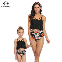 Бикини для мамы и дочки; одинаковые купальные костюмы; сексуальный