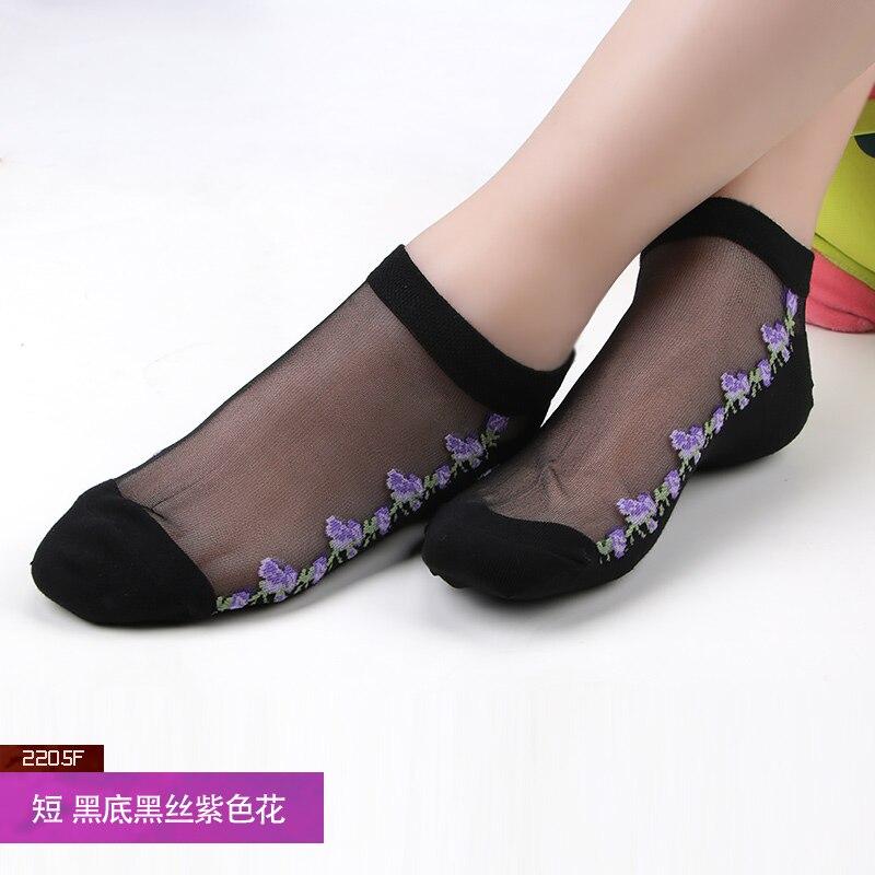 短-黑底黑丝紫色花