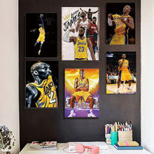 Customize Canvas Poster Basketball Star Players Kobe Bryant Harden LeBron James Portrait Posters Prints Painting Wall Pictures