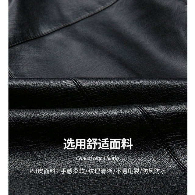 Brand Men Jacket 2020 New Spring Fall Soft Leather Jackets For Man Clothing Long Sleeves Coat Fashion Korean Style Thin Clothing 5