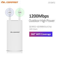 Comfast 1200Mbps CF-EW72 Dual Band 5G High Power Outdoor AP Omnidirectional Coverage Access Point Wifi Base Station Antenna AP цена 2017