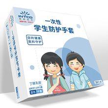 Детские одноразовые перчатки нитриловые защитные golves xs/s