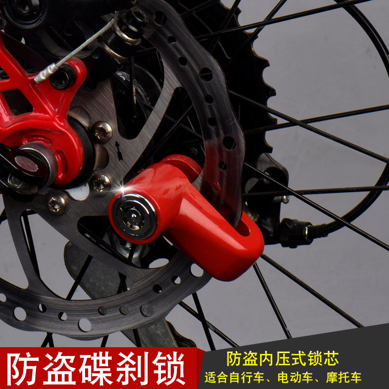 Mountain Bike Disc Brake Lock Safe Anti-Theft Lock Motorcycle E-Bike Disc Lock Riding Equipment Bicycle Accessories