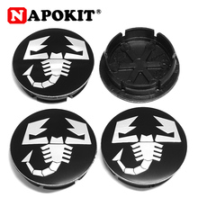 цена на 4pcs 50mm (42mm) Rim Hub Cap for Abarth 500 Car Wheel Center Hub Cap for Fiat Abarth Marea Multipla Punto Silver Scorpion Logo