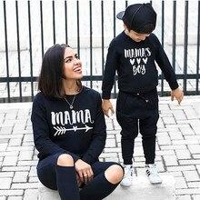 Maman et moi vêtements mère et fils correspondant tenues maman garçon t-shirt femme enfants bébé garçons hiver pull famille t-shirt hauts