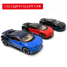 1:32 Toy Car Bugatti Chiron Metal Toy Alloy Car Diecasts & Toy Vehicles Car Model Miniature Scale Model Car Toys  Boy Children 1 32 diecasts