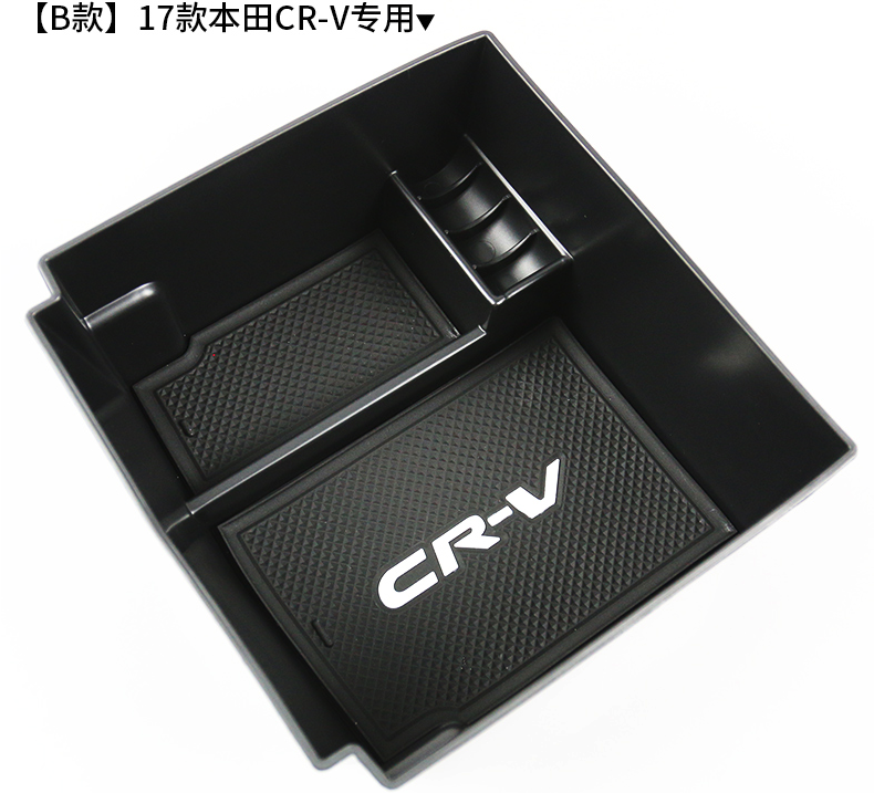 Car Organizer For HONDA CRV CR-V 2017 2018 Car Center Armrest Storage Box Glove Case Container Tray Auto Accessories