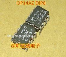 Op14az dip8