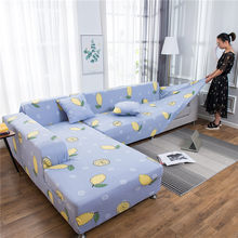 Nordic Sofa Cover Cotton Set Couch Cover Elastic Sofa Cover for Living Room Order 2pieces to fit for L-shape Chaise Longue Sofa(China)