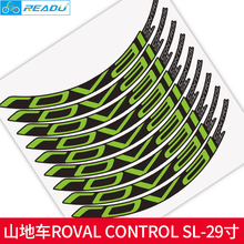 READU bicycle stickers mountain bike roval control SL29 inch 25mm width rim wheel set color sticker MTB rim decals