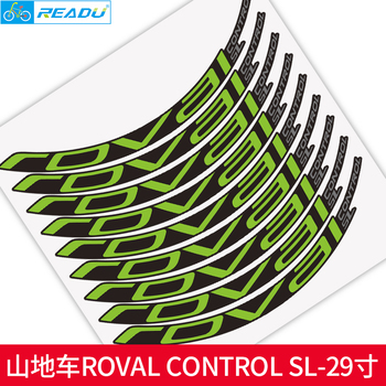 26 inch stout 24 hole clincher st 300 4 peilin cnc super light alloy rim mountain bicycle bike wheels aluminium bike wheel set READU bicycle stickers mountain bike roval control SL29 inch 25mm width rim wheel set color sticker MTB rim decals