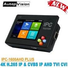 Monitor Camera-Tester Hikvision Dahua IP H.265 Test-Ipc1600ahd ONVIF CVBS TVI CVI 4K