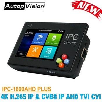 camera test IPC1600AHD plus IPC tester monitor 3.5inch 4K H.265 IP & CVBS AHD TVI CVI Camera for Dahua Hikvision ONVIF - discount item  32% OFF Video Surveillance