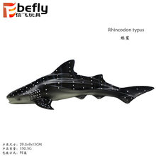 New Products 29.5 Cm Children Model Solid Oceans Animal Blue Whale Shark Whale Animal Model Toy(China)