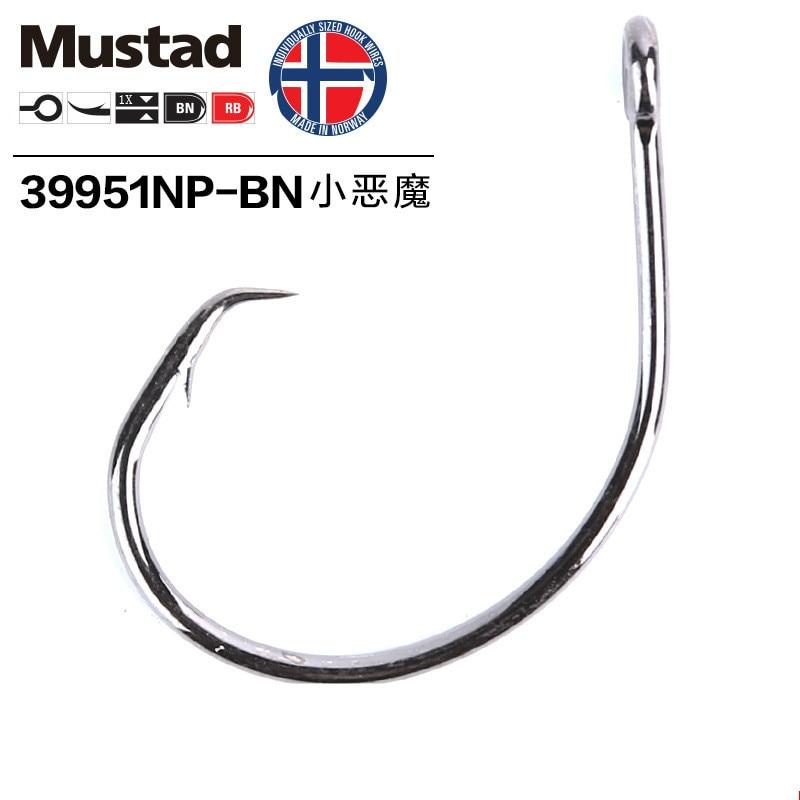 1 Pack MUSTAD 39951# Fishing Hooks Circle High Carbon Steel Anzol Fishing Hooks Sharp Strong Rust Proof Sea Carp Anzuelos Pesca