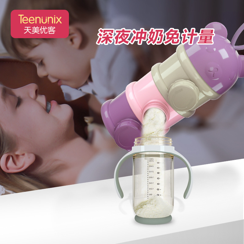 Infant Milk Box Portable Nursing Milk Cans Large-Volume-Milk Powder Baby Separately Packed Case Mini Milk Container
