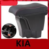 for Kia Rio III armrest box Kia Rio 3 central Store content box cup holder 2012 2016 Automotive retrofit accessories|Armrests| |  -