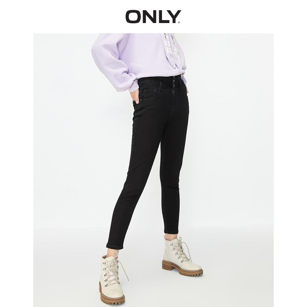 ONLY Women's High-rise Crop Jeans | 120149538
