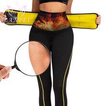 LANFEI Neoprene מותן מאמן חגורת נשים גבוהה מותן צועד מעצבי מכנסיים סאונה הרזיה זיעה כושר Capris חם תרמו מחוך מכנסיים