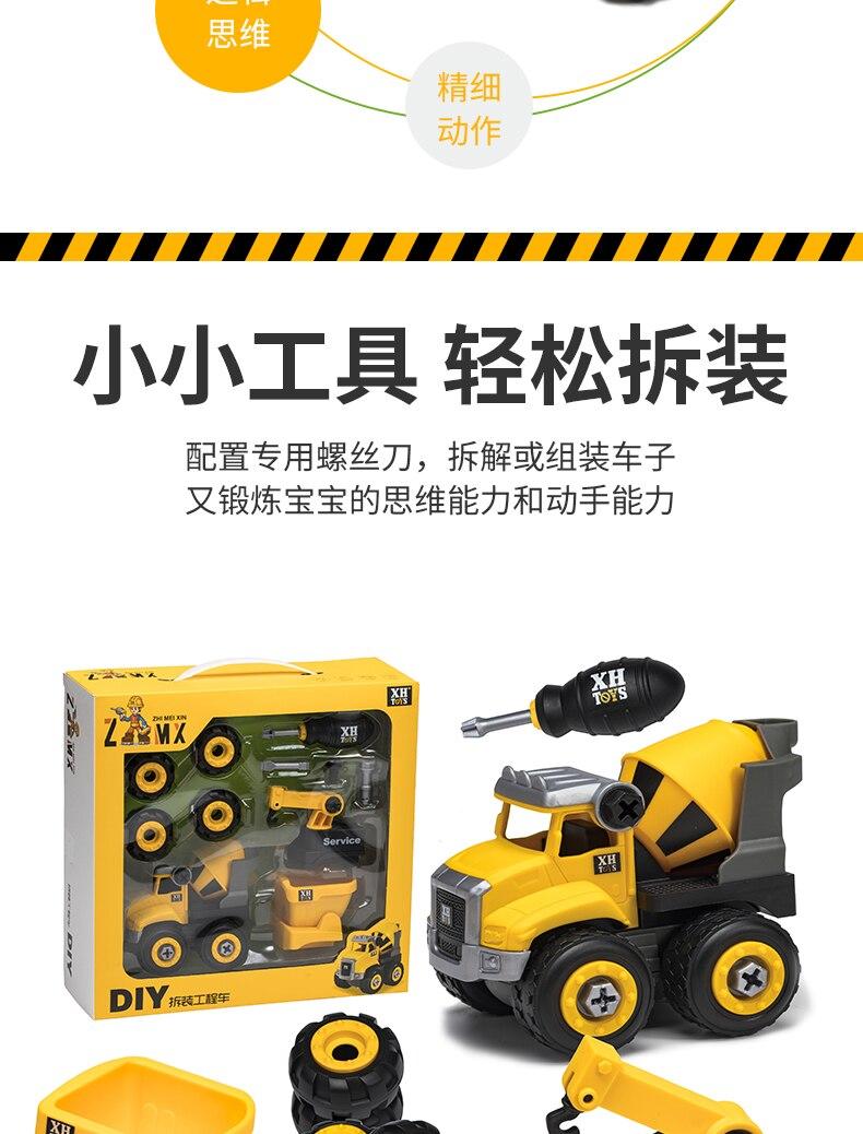 玩具车1_03