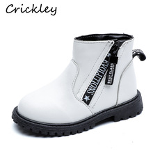 Children Pu Leather Martin Boots for Girls Fashion Casual Kids Comfortable Winter Shoes Red White Black