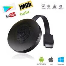 2.4GHz 1080p HD WiFi 디스플레이 Dongle YouTube AirPlay Google 2 용 Miracast TV 스틱 3 Chrome Crome Cast Cromecast 2
