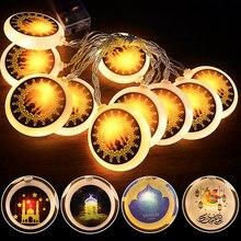 2m 10Led Eid moubarak lumière Led chaîne étoile lune veilleuse islamique musulman Festival décorations maison Ramadan Kareem ornement